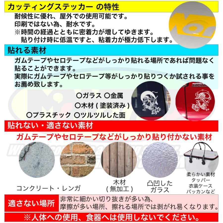 車 バイク ステッカー 〜 鈴菌感染者(スズキ・SUZUKI)(2枚1セット) 〜 タンク フェンダー カウル ヘルメット ボックス ガラス msworks 11