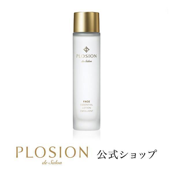 PLOSION 化粧水 プロージョン  フェイスエッセンシャルローションエモリエント[118mL]   炭酸美容 むくみ たるみ しわ  送料無料 メーカー公式 MTG