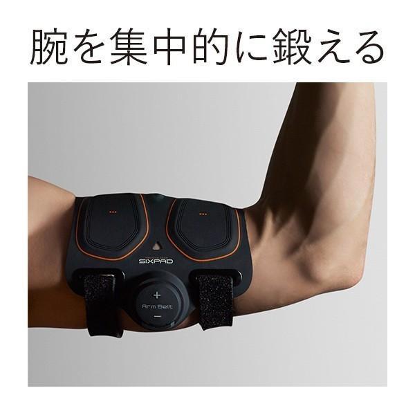 EMS 腕 シックスパッド ツインアームセット アームベルト SIXPAD ...