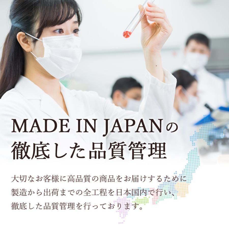 美容液 ヒト幹細胞 皮膚科医監修の(ナノア)NANOA セラミド EGF ほうれい線 エイジンクケア 無添加 日本製|mthree-store|07