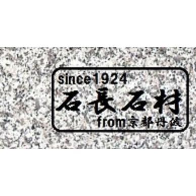 ボウフラ防止銅板加工 ネジ式ステン花立大 御影石 台座付そのまま置いて使用可(設置資材付)一対(二本)|mtmco|03