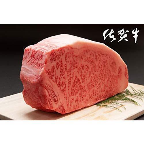 佐賀牛【雌】サーロインブロック (2kg)