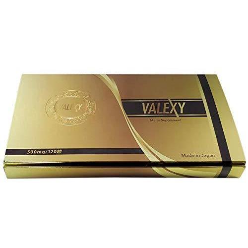 VALEXY(ヴァレクシィ)公式通販 約1か月分120粒入り シトルリン アルギニン 亜鉛|mtmco
