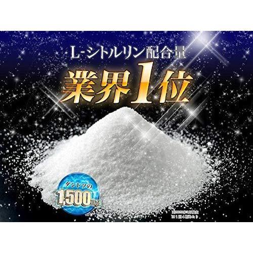 VALEXY(ヴァレクシィ)公式通販 約1か月分120粒入り シトルリン アルギニン 亜鉛|mtmco|05