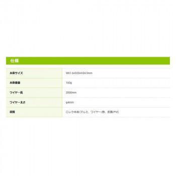 ナカバヤシ セキュリティロック ダイヤル式 SL-055|mtmlife|02