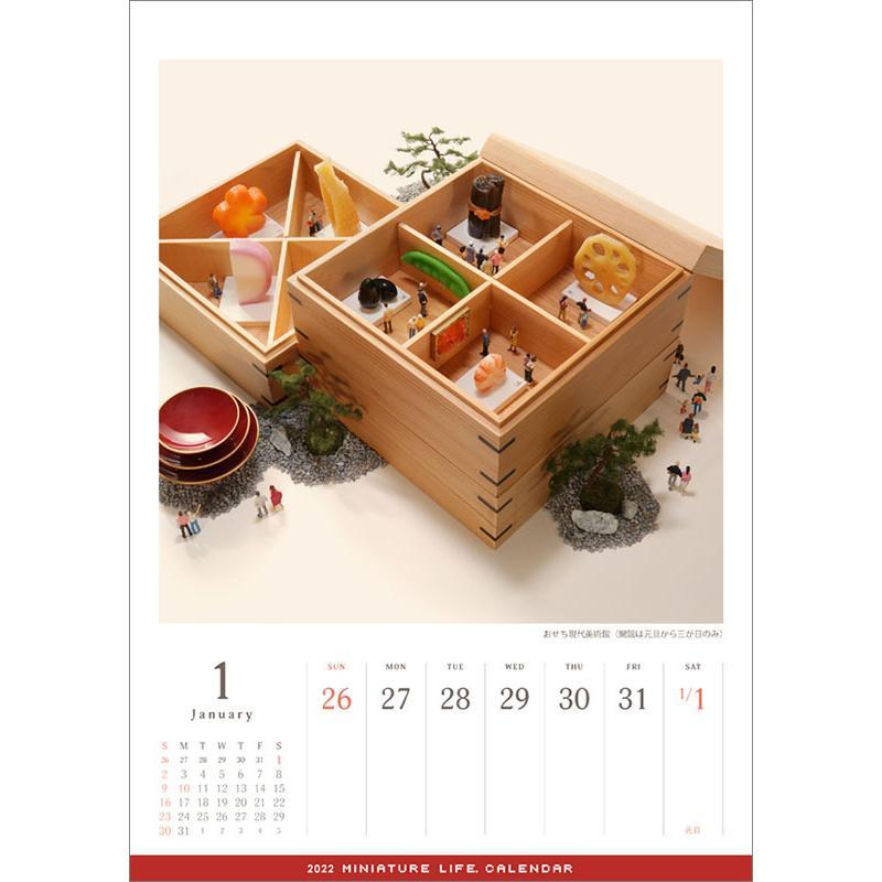 MINIATURE LIFE CALENDAR 2022年カレンダー CL-466|mu-tairiku|02