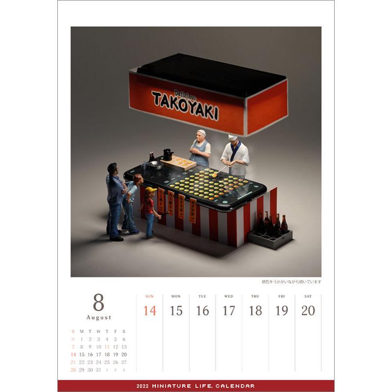 MINIATURE LIFE CALENDAR 2022年カレンダー CL-466|mu-tairiku|03