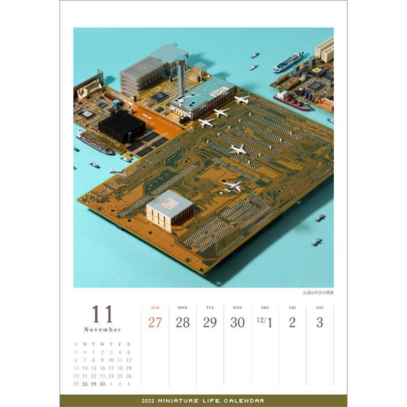 MINIATURE LIFE CALENDAR 2022年カレンダー CL-466|mu-tairiku|04