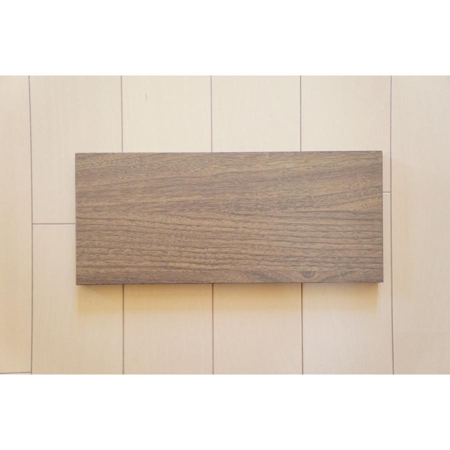 ストッパー板【固定板】|mugen-cf