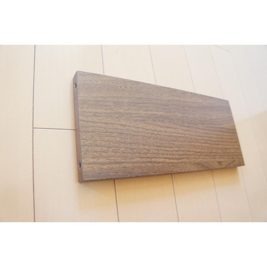 ストッパー板【固定板】|mugen-cf|02