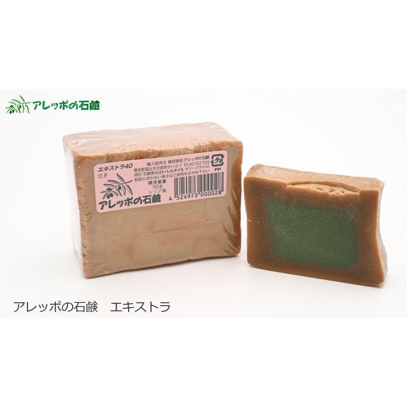 石鹸 無添加 アレッポの石鹸 エキストラ40 4個 180g×4個 オーガニック 送料無料 正規品 ボディケア 石けん アレッポ|mugigokoro-y|02