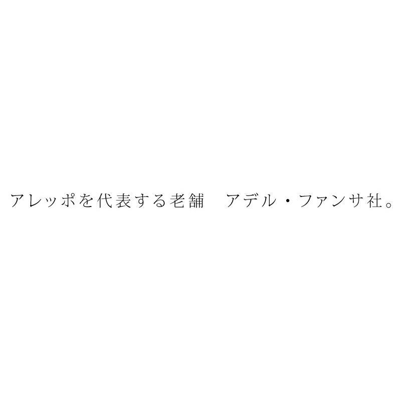 石鹸 無添加 アレッポの石鹸 エキストラ40 4個 180g×4個 オーガニック 送料無料 正規品 ボディケア 石けん アレッポ|mugigokoro-y|03
