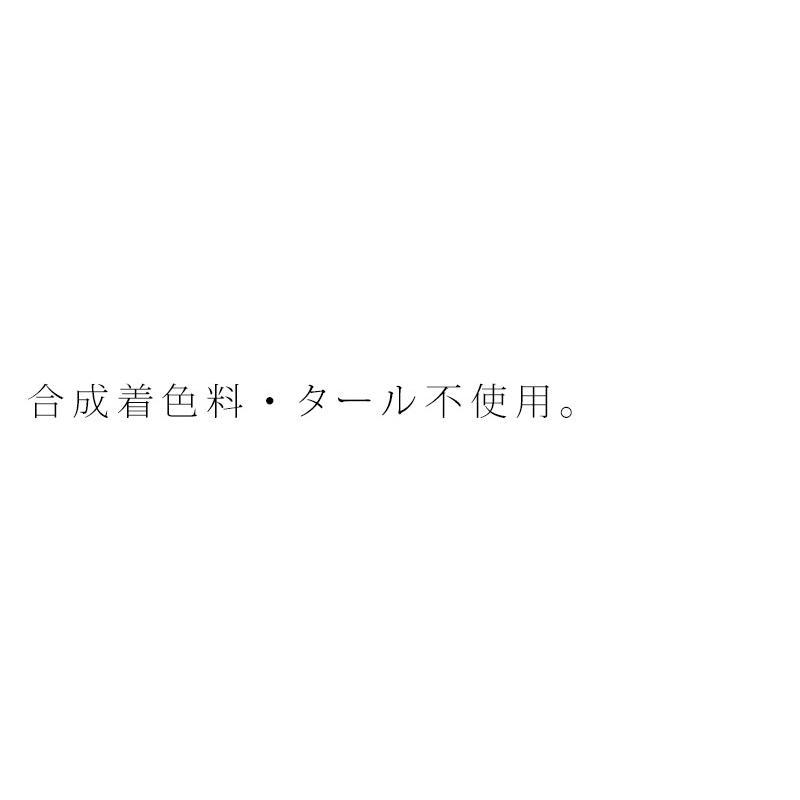 入浴剤 無添加 ハイパープランツ 薬用入浴剤 DRアロマバス リラクゼーション、レスピレーション、プレミアム アソート3包セット|mugigokoro-y|03