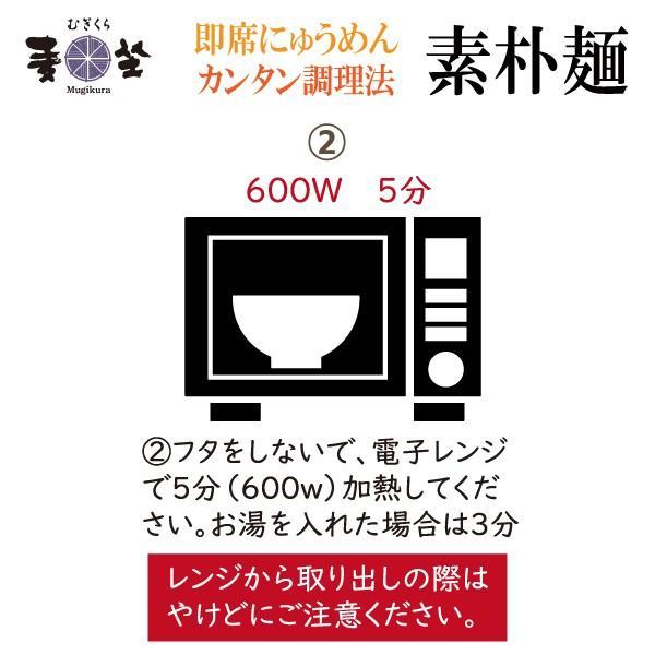 即席 にゅうめん 素朴麺 柚子味噌 10袋セット Mny 10 簡単便利 にゅう麺 手延べ むぎくらの麺 むぎくらの麺 Shop 通販 Yahoo ショッピング