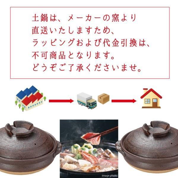 土鍋 鉄赤9号土鍋|mugimugi-studio|02