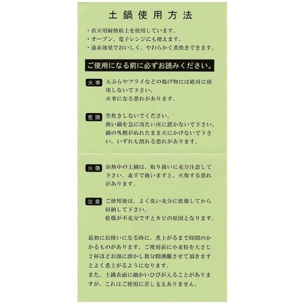 土鍋 鉄赤9号土鍋|mugimugi-studio|08
