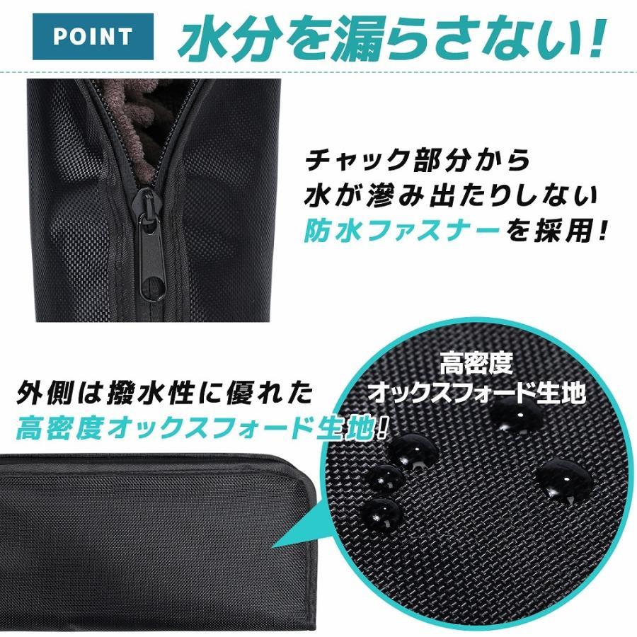 折り畳み傘 カバー 吸水 傘カバー 超吸水 マイクロファイバー 折りたたみ傘用 3サイズ 2面吸水|mujina|03