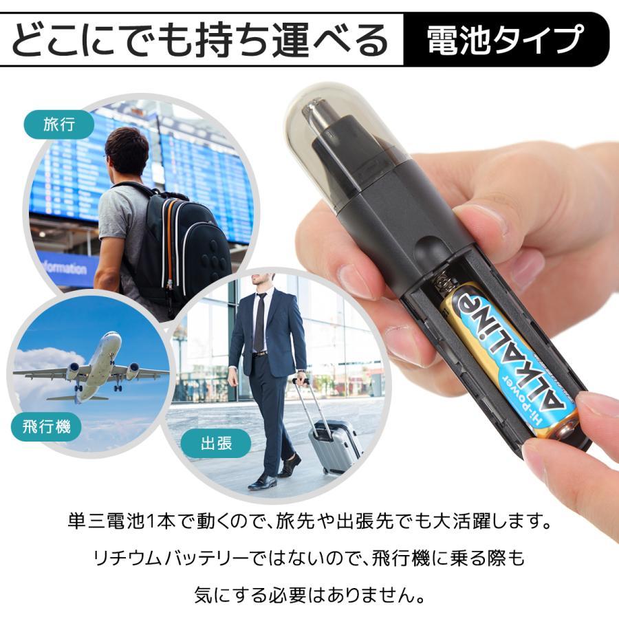 鼻毛カッター 女性 男性 電動 電池式 水洗い 軽量 エチケットカッター 耳毛カッター シェーバー mujina 11
