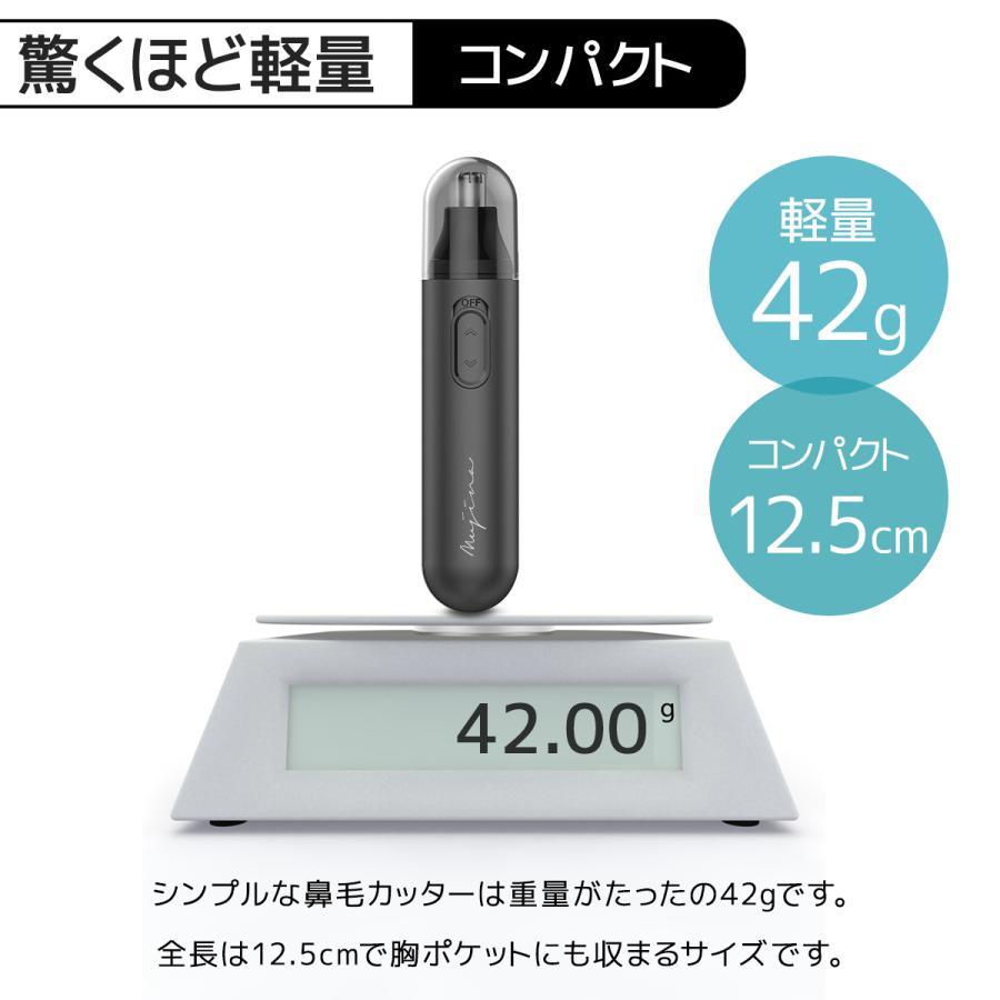 鼻毛カッター 女性 男性 電動 電池式 水洗い 軽量 エチケットカッター 耳毛カッター シェーバー mujina 12