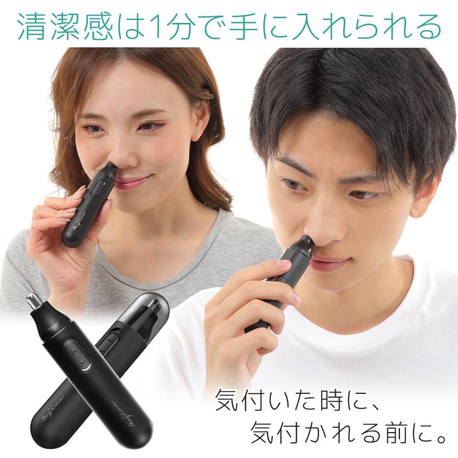 鼻毛カッター 女性 男性 電動 電池式 水洗い 軽量 エチケットカッター 耳毛カッター シェーバー mujina 04