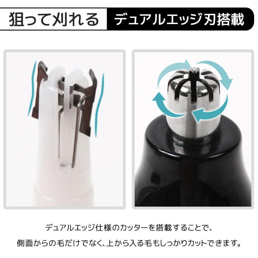 鼻毛カッター 女性 男性 電動 電池式 水洗い 軽量 エチケットカッター 耳毛カッター シェーバー mujina 06