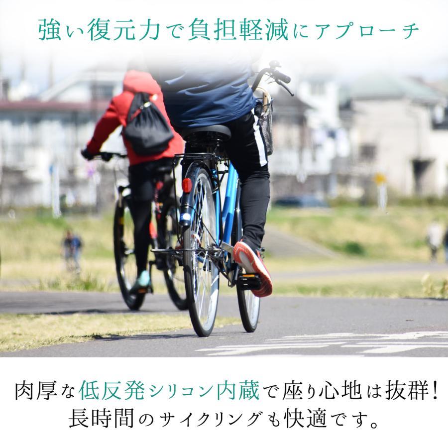 自転車 サドルカバー クッション 低反発 裏面滑り止め加工 ジェル内蔵 簡単取付 ロードバイク マウンテンバイク|mujina|08