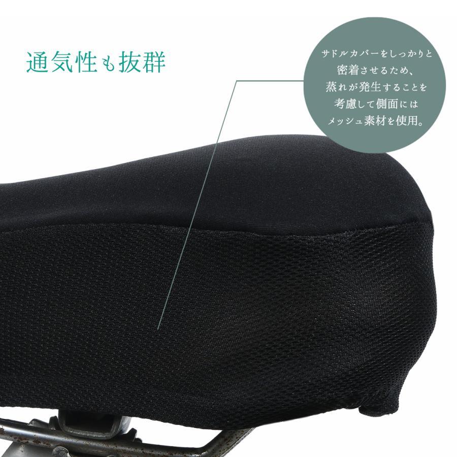 自転車 サドルカバー クッション 低反発 裏面滑り止め加工 ジェル内蔵 簡単取付 ロードバイク マウンテンバイク|mujina|10