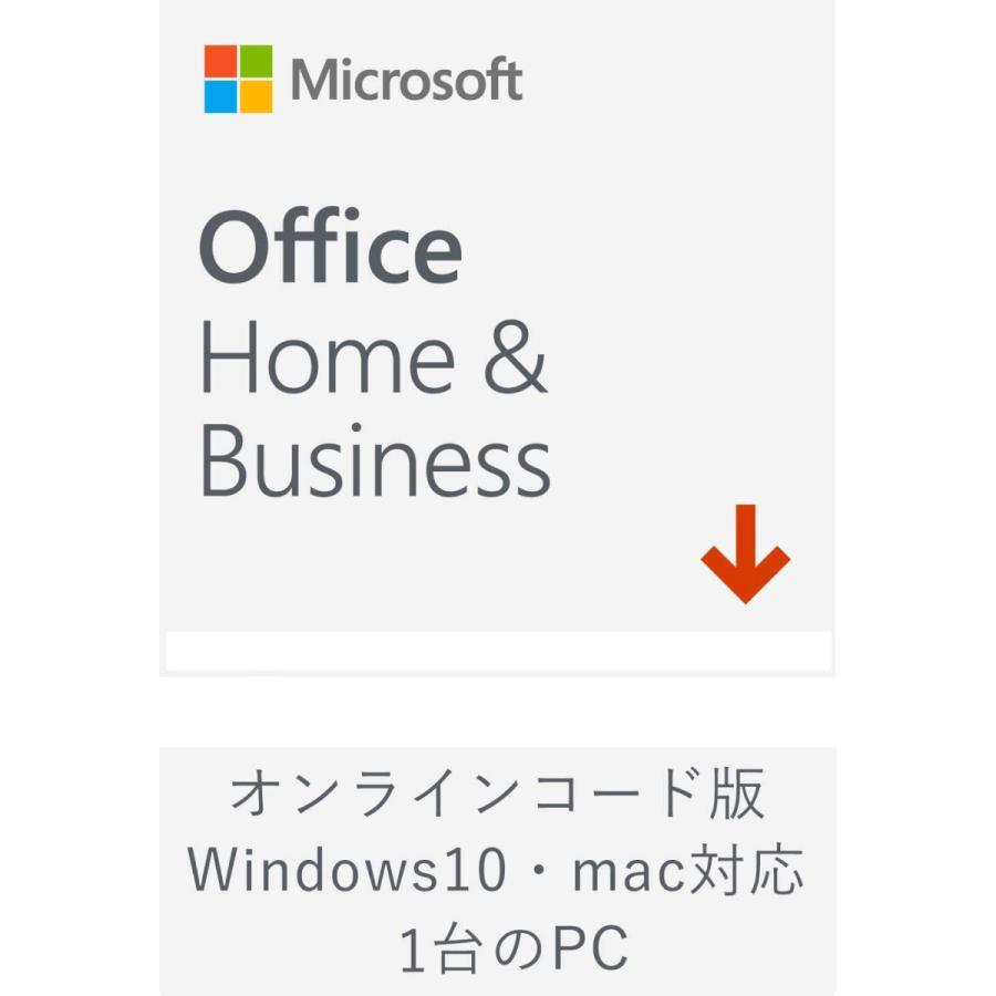 Microsoft Office Home & Business 2019(最新 永続版)|オンラインコード版|Windows10/mac対応|PC1台|muki