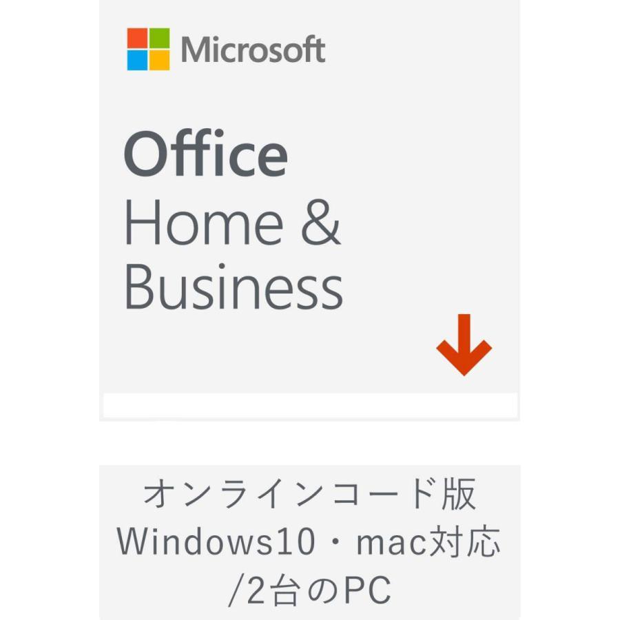 Microsoft Office Home & Business 2019(POSAカード版) オンラインコード版 Windows10/mac対応 PC2台 永続版 muki