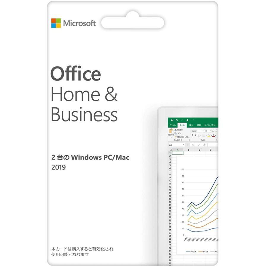 Microsoft Office Home & Business 2019(POSAカード版) オンラインコード版 Windows10/mac対応 PC2台 永続版 muki 03