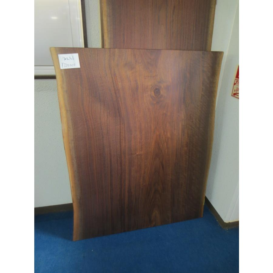 ウォールナット 一枚板 一枚板 無垢 テーブル ウレタン塗装絹肌仕上げ 1330×1050×80