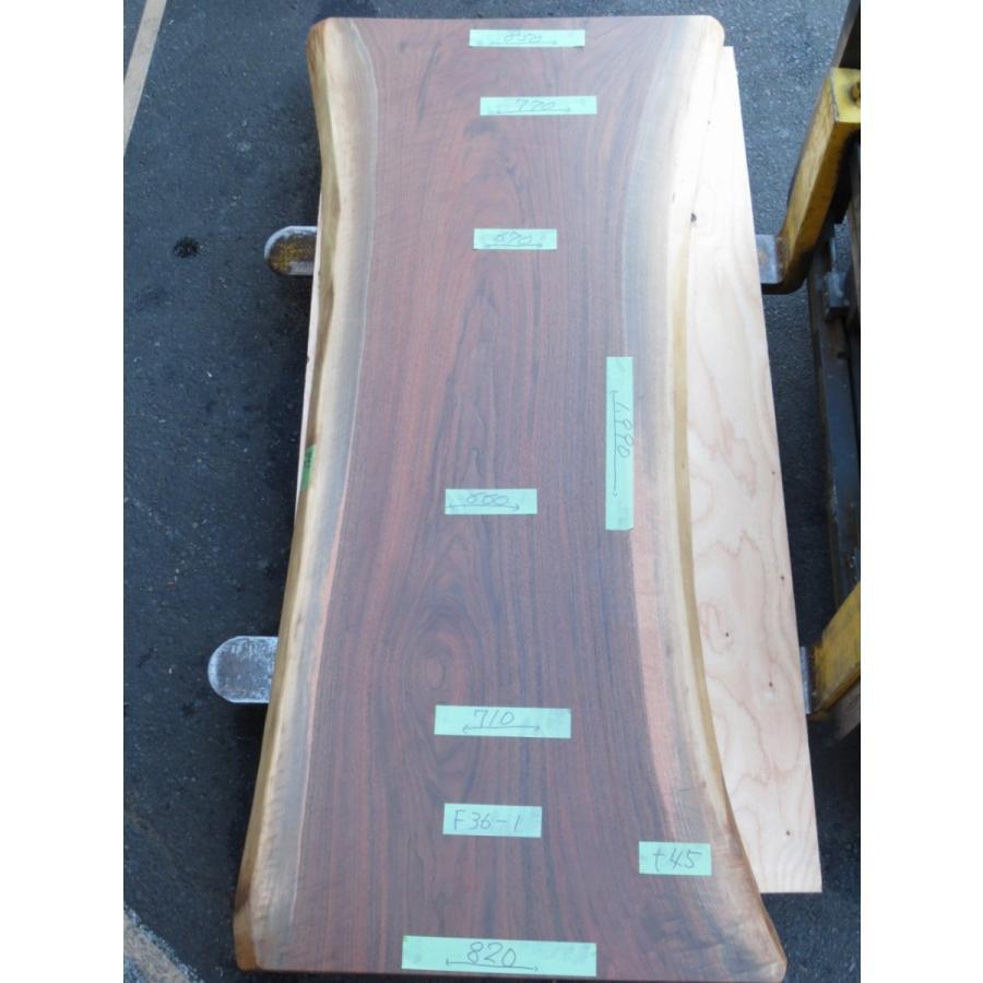 ウォールナット 一枚板 無垢 テーブル ウレタン塗装絹肌仕上げ 1990×660×45