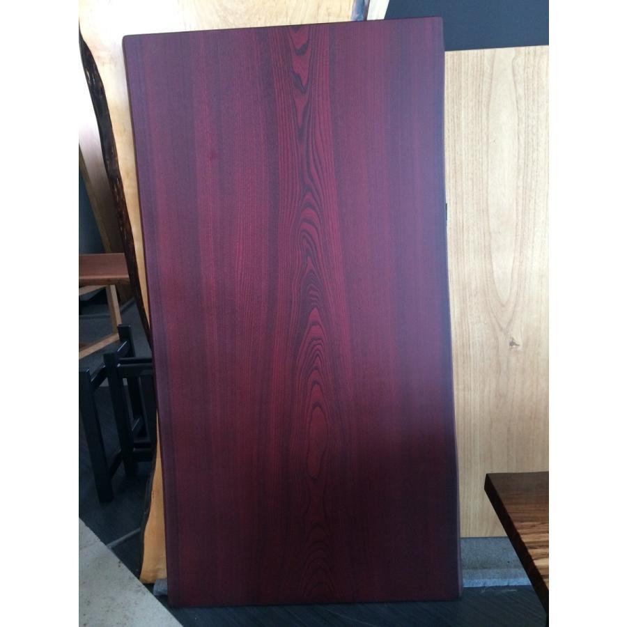 ケヤキ 欅 一枚板 無垢 テーブル テーブル ウレタン塗装絹肌仕上げ 1850×970×57
