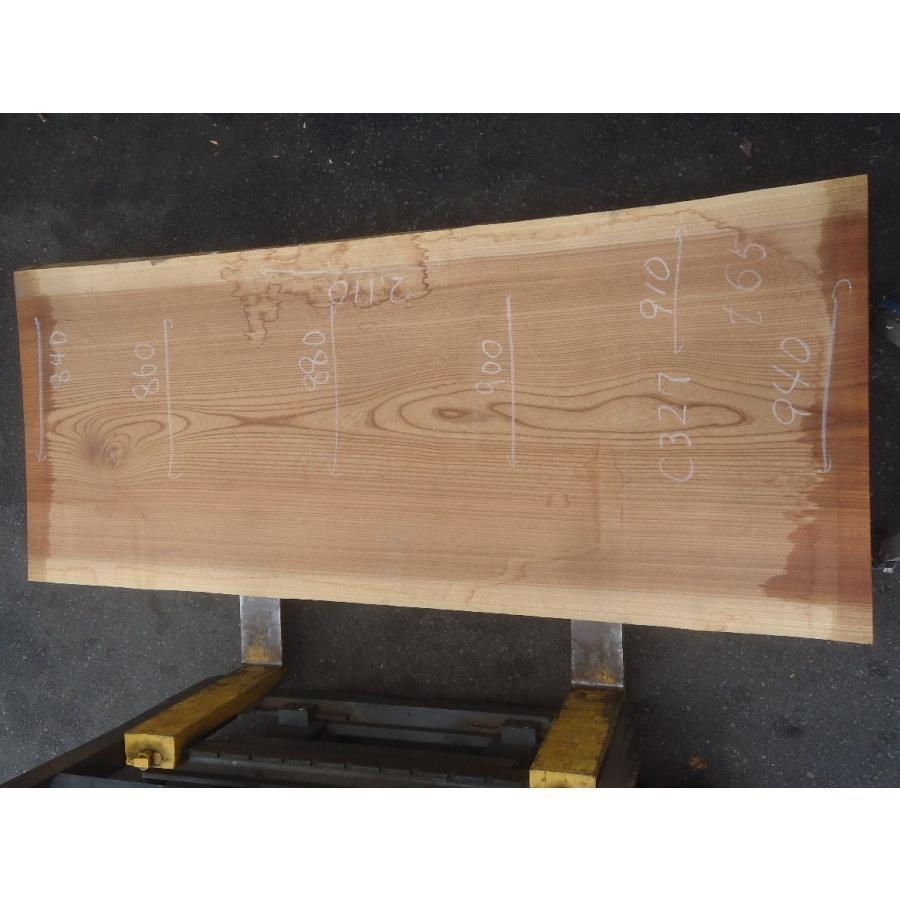 ケヤキ 一枚板 テーブル 原板 2110×840×65