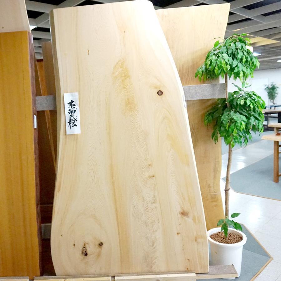 ヒノキ 一枚板 テーブル 削り仕上げ 削り仕上げ 1980×1020×65