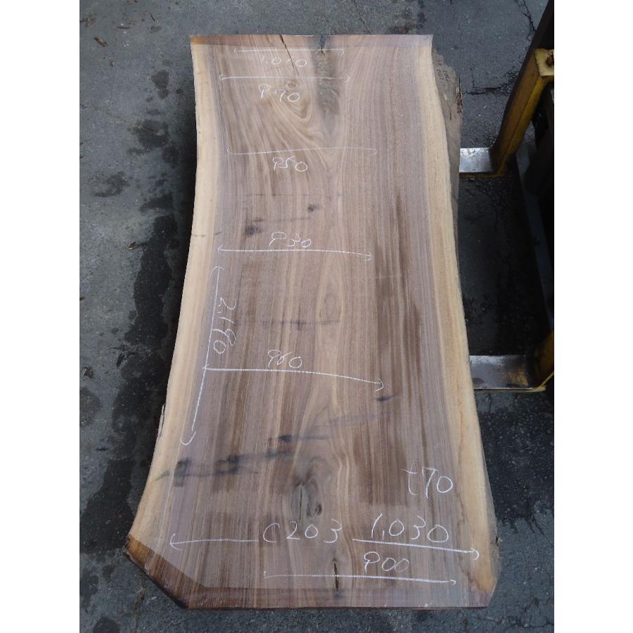 ウォールナット 一枚板 テーブル 原板 原板 2190×1010×70