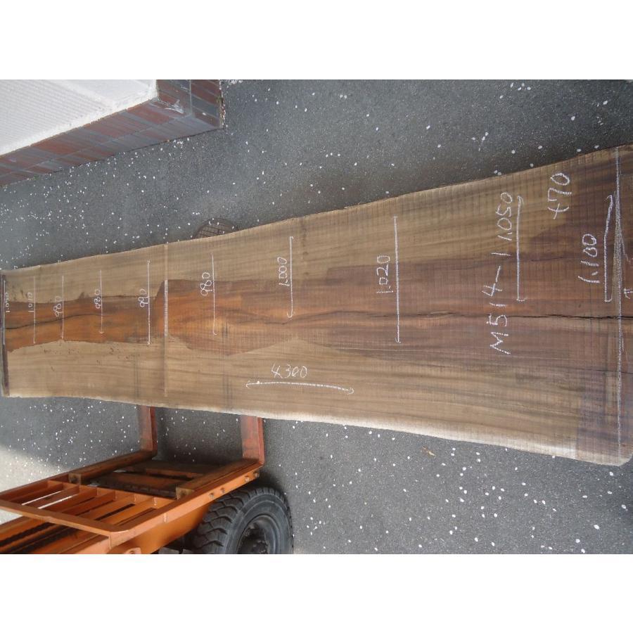 モンキーポッド 一枚板 テーブル 原板 原板 4300×1100×70