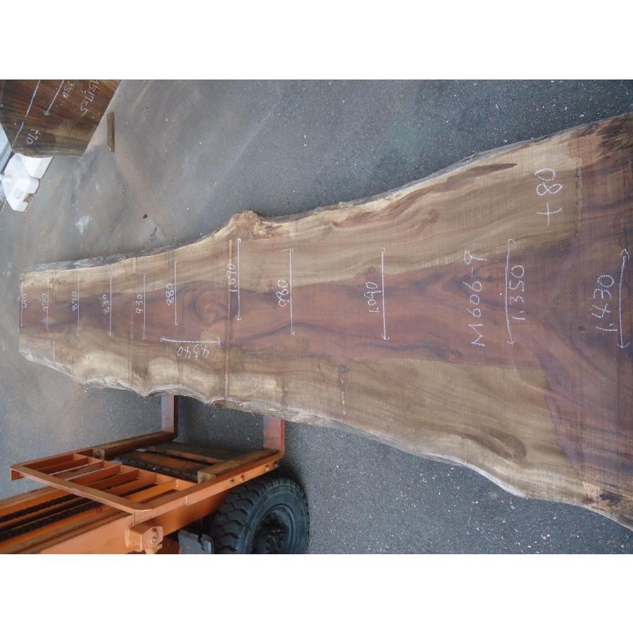 モンキーポッド 一枚板 テーブル テーブル 原板 4540×1430×80