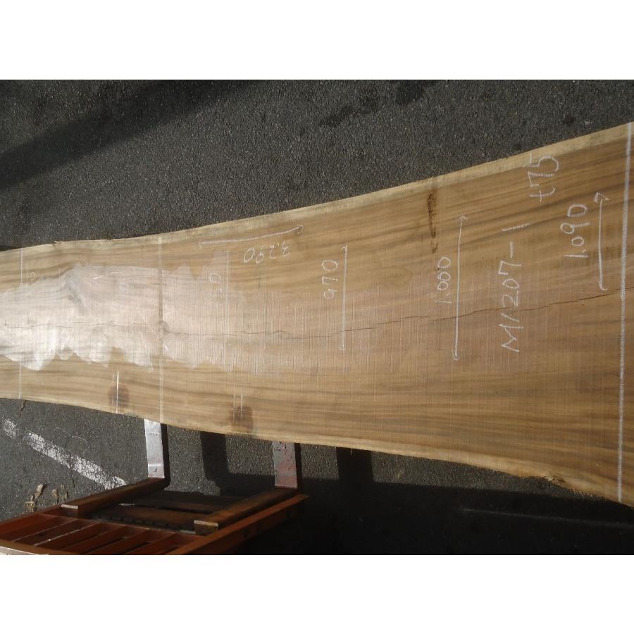モンキーポッド 一枚板 テーブル 原板 3290×1090×75