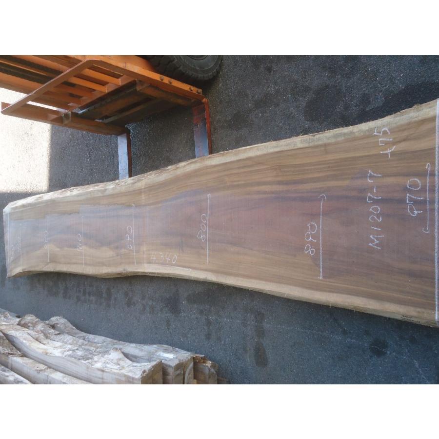 モンキーポッド 一枚板 テーブル 原板 4340×970×75