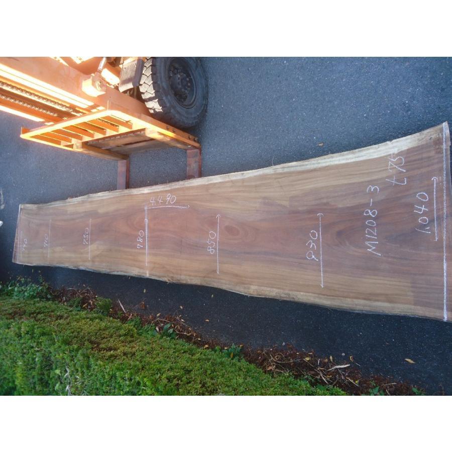 モンキーポッド 一枚板 テーブル 原板 4490×1040×75