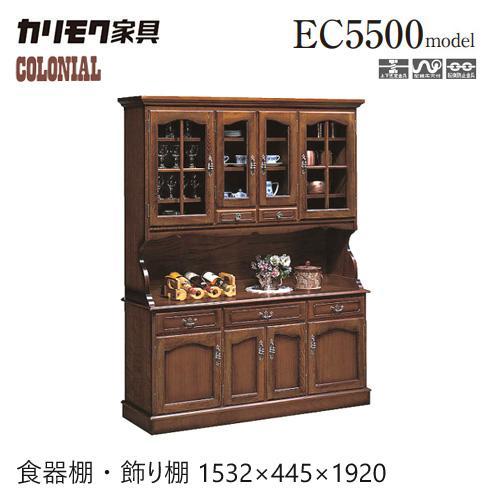 カリモク コロニアル 食器棚 ダイニングボード オープン EC5500NK 家電 karimoku karimoku 収納 アンティーク