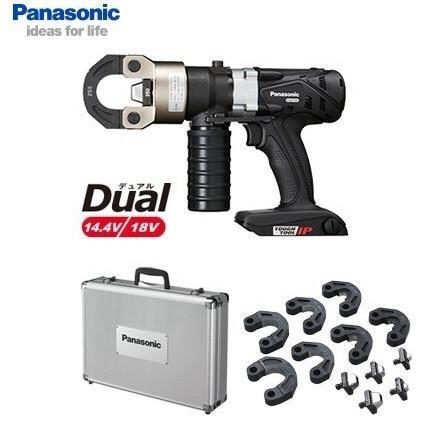 パナソニック 充電圧着器+ケーブルカッターセット EZ46A4K-B + EZ9X301 圧着ダイスセット ケーブルカッター アルミケース付 EZ45A6K + EZ9X300 と同等