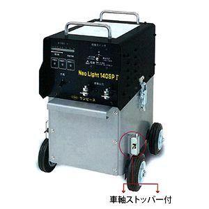 マイト工業 超軽量バッテリー溶接機 ネオライト140 ホルダーキャプタイヤ付