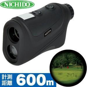 日動 携帯型 レーザー距離計 N600A 計測距離600m 登山 ゴルフ