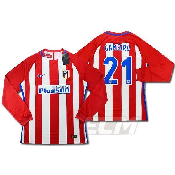 サッカー/16-17/Atletico Madrid/スペインリーグ