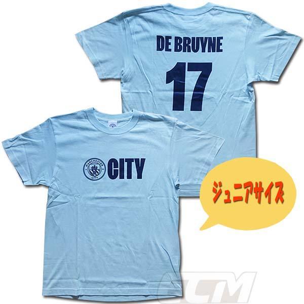 【予約ECM25】マンチェスターシティ オフィシャル 枕&掛布団カバーセット(PT)【寝具/インテリア/プレミアリーグ/サッカー/Manchester City】