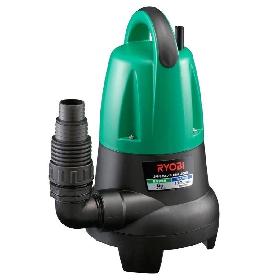最愛 リョービ(RYOBI) 水中汚物ポンプ 60Hz RMX-4000 698309A, エナシ 0b6f7af1