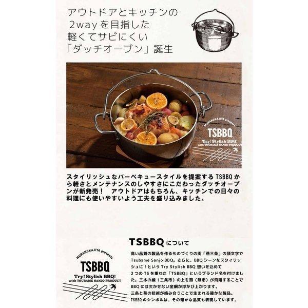 TSBBQ ライトステンレス ダッチオーブン 10インチ ミラー仕上げ(TSBBQ-005)【燕三条製】 muranokajiya 02