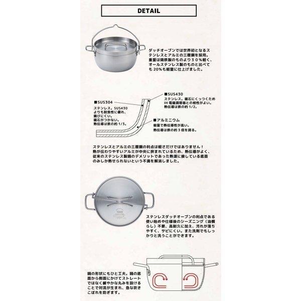 TSBBQ ライトステンレス ダッチオーブン 10インチ ミラー仕上げ(TSBBQ-005)【燕三条製】 muranokajiya 03